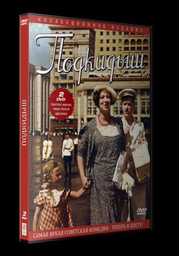 �������� (1939) DVDRip | ������� ������