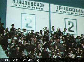 ��������� ����� (1952) DVDRip