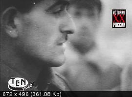 ����� ����������� (1940) DVDRip
