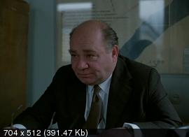 Пятый океан (1983) DVDRip